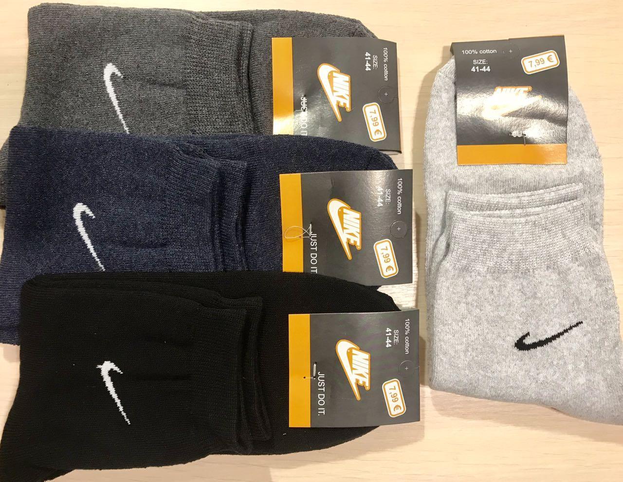 Носки зимние махровые хлопок Nike размер 41-44 ассорти