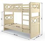 Ліжко Мальта двоярусна 80 (Мебигранд/Mebigrand) 900х2040(2140)х1740мм, фото 2