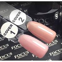 База камуфлирующая Focus cover 1, 10мл