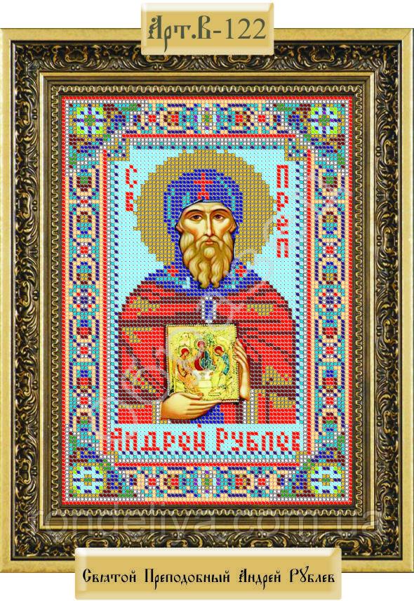 Схема для вышивки бисером «Святой Преподобный Андрей Рублев»