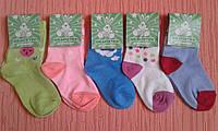 Носки детские хлопок на 0,6-3 года. От 12 пар по 6 грн