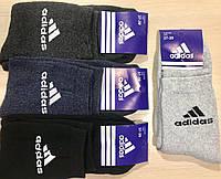 Носки мужские зимние махровые Adidas 37-39 размер ассорти