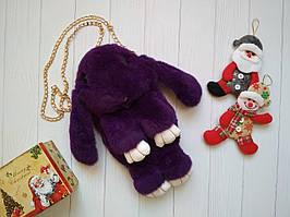 Сумка-кролик фиолетовый на цепочке из натурального меха