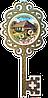 Магніт-ключик. Хутір Савки. Музей етнографічної культури