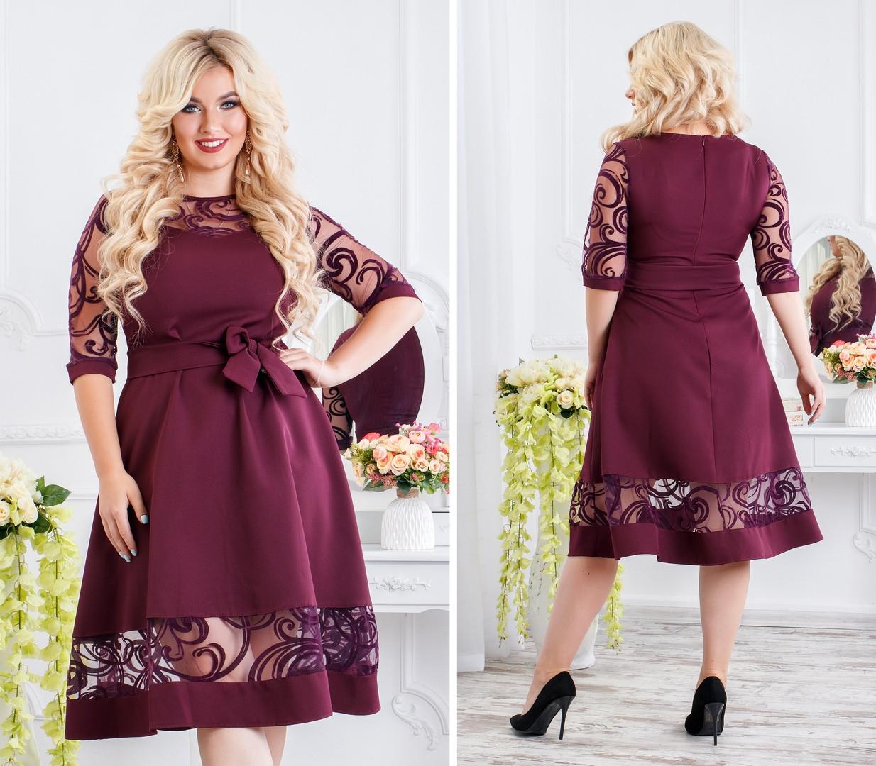 9ecdbcc5f54 Платье с ажурным низом - MegaModa - стильная женская одежда в Одессе