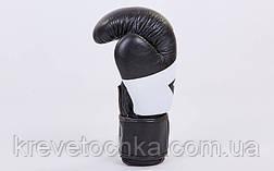 Перчатки боксерские кожаные на липучке EVERLAST MA-6748-G, фото 3