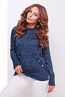 Женский вязаный свитер, цвет сине-серый, размер 44-50