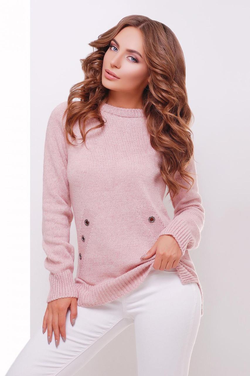 Женский вязаный свитер, цвет пудра, размер 44-50