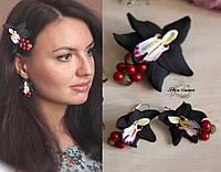 """Комплект авторских украшений """"Орхидеи с ягодами""""(серьги+заколка 8 см), фото 1"""
