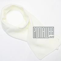 Детский вязаный шарф (шарфик) для мальчика или девочки 3917 Бежевый