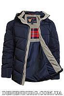 Куртка зимняя мужская ZPJV ZD-B660 тёмно-синяя, фото 1