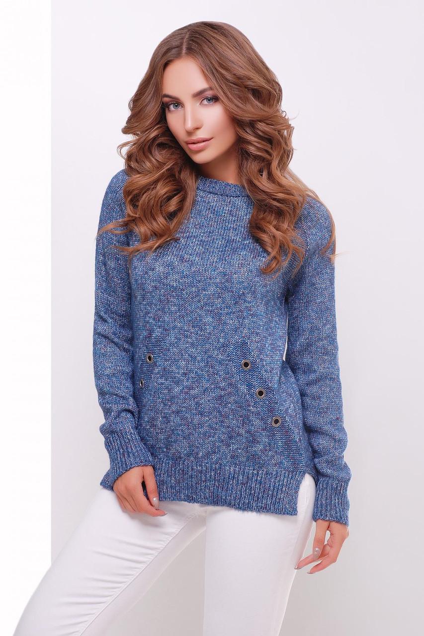Женский вязаный свитер, цвет волна-фиолет, размер 44-50