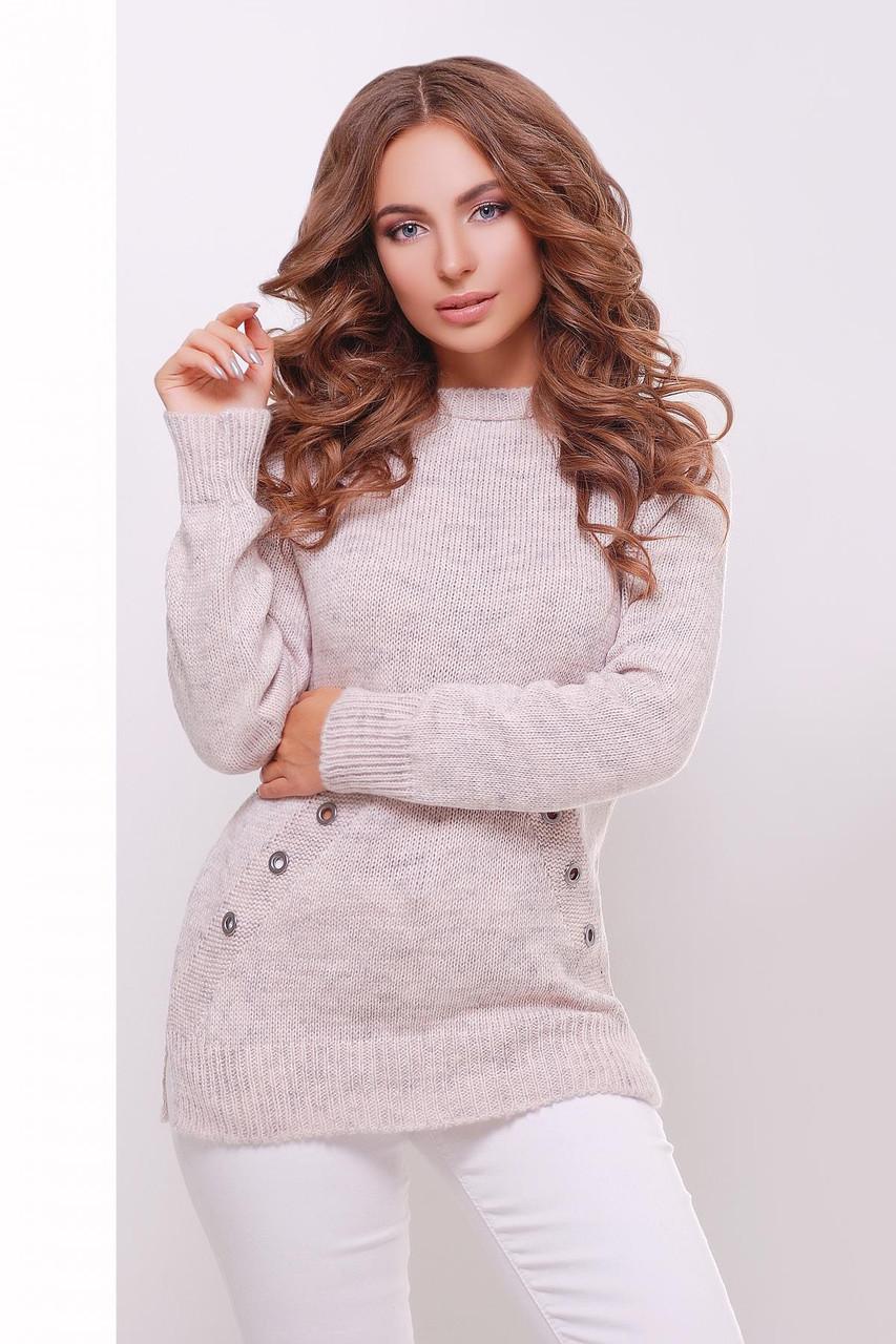 Женский вязаный свитер, цвет капучино-пудра, размер 44-50