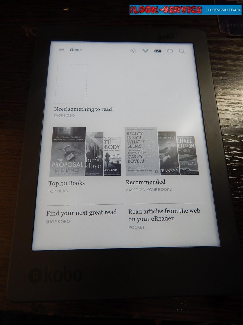 Электронная книга Kobo Aura Edition 2 уценка