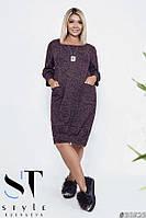 b7a075537e0 Молодежное платье французской длины