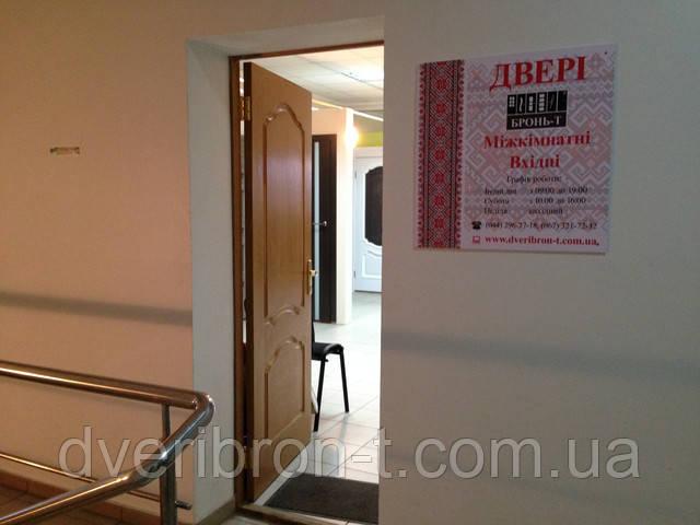 Продажа  дверей Киев