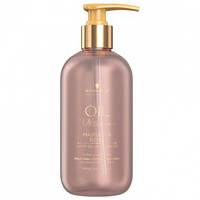 Шампунь для тонких и нормальных волос с маслом марулы и розы Schwarzkopf  Oil Ultime Light Oil-In-Shampoo 1000