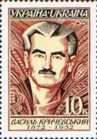 125-летие художника В.Кричевского