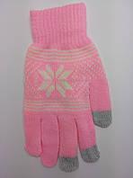 Сенсорные женские перчатки Touch Gloves Розовые (TGW14)