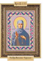 Схема для вышивки бисером «Святая Преподобная Ангелина Сербская»