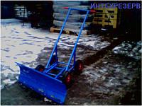 Отвал для уборки снега ручной 4К (4 колеса)