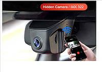 Junsun беспроводной видеорегистратор с камерой sony