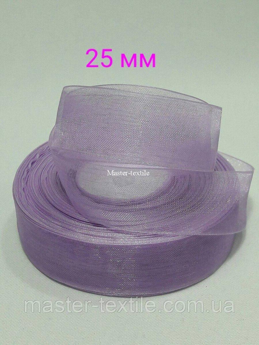 Лента из органзы 25 мм /20 ярдов, цвет сирень, 20 шт/упаковка