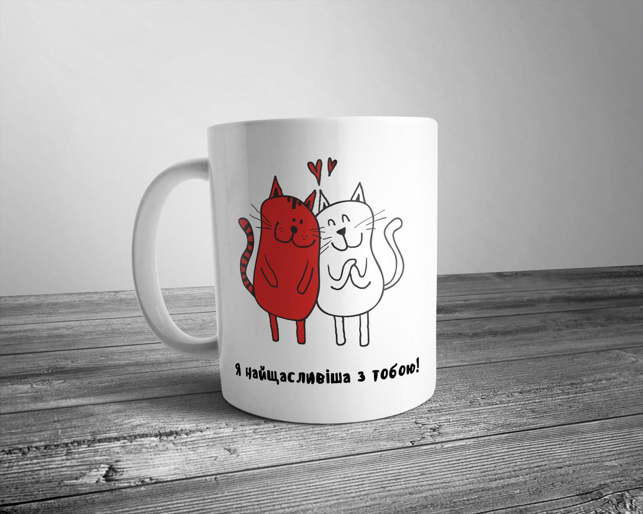 Чашка с принтом Счастье