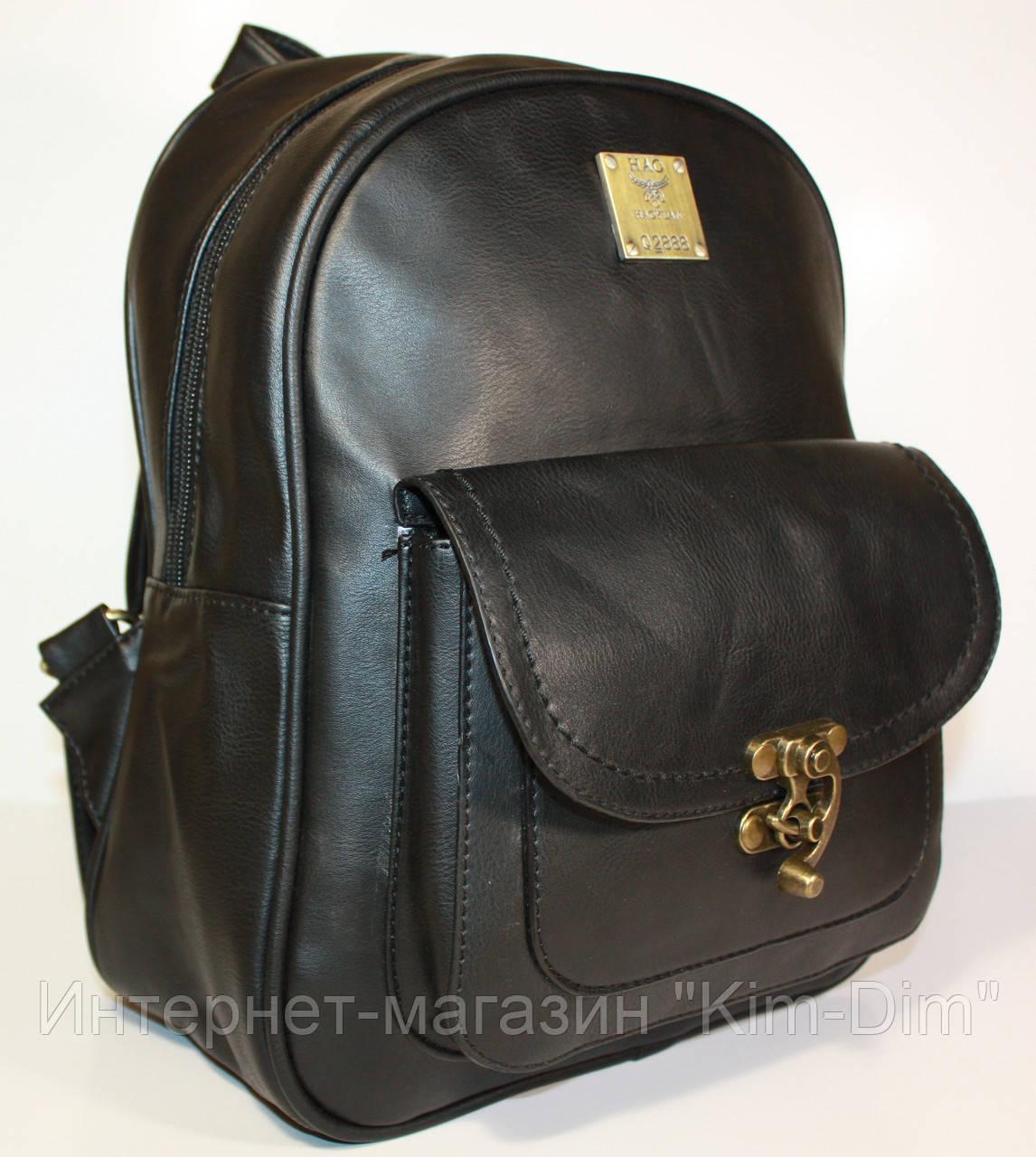 79a6787f3771 Женский кожаный рюкзак экокожа черный - Интернет-магазин