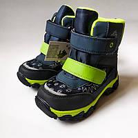 e0fc94239 Мембранная обувь для детей в Украине. Сравнить цены, купить ...