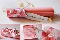 """Свадебное приглашение в виде свитка """"Розовый свиток"""""""