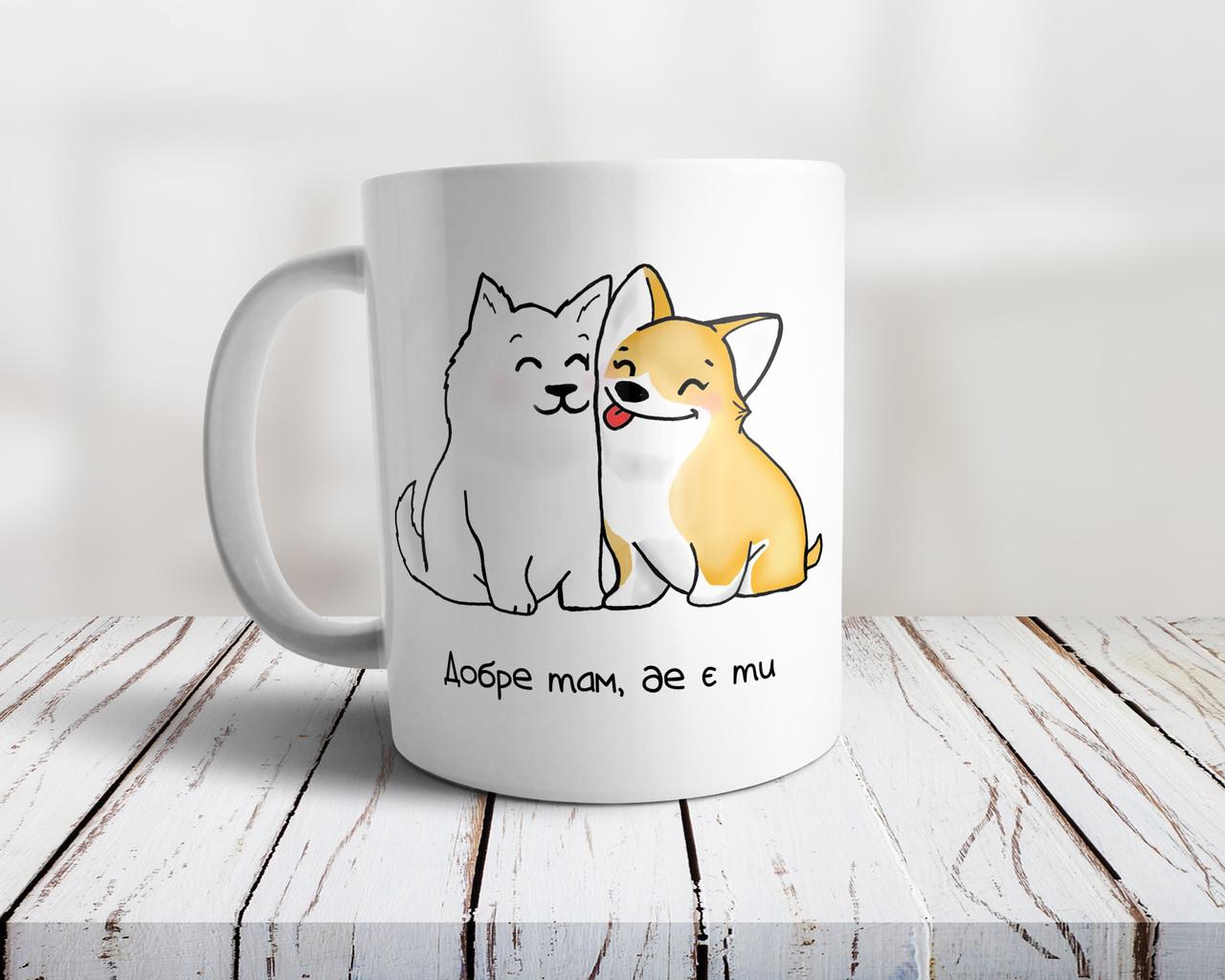 Чашка с принтом Хорошо с тобой