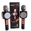 Портативный Безпроводной караоке микрофон Wster. WS 1816. С подсветкой, фото 2