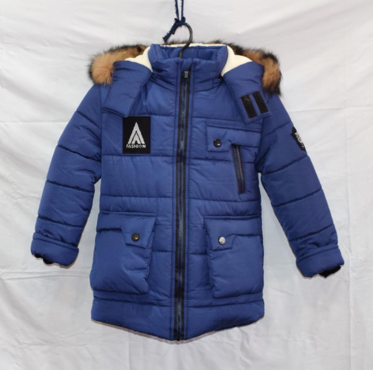 "Зимняя куртка - парка  ""Фэшн""  с натуральной опушкой, р-ры на рост 116 - 140"