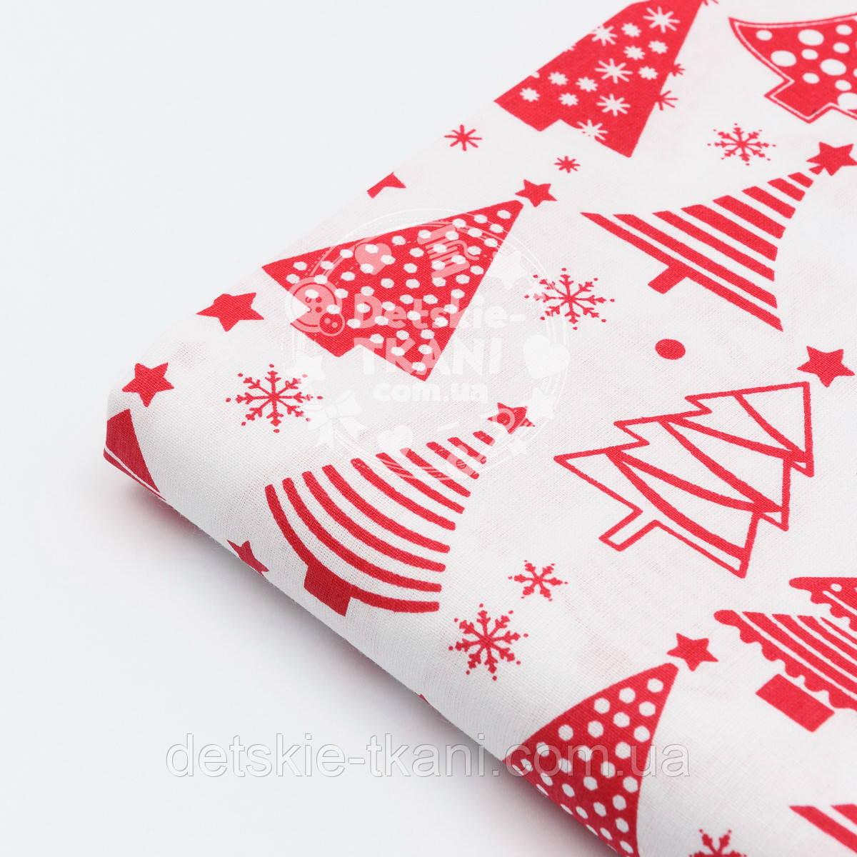 """Лоскут ткани 1102  """"Ёлки разной формы"""" красные на белом фоне, размер 53*53 см"""