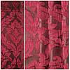Ткань для штор Casa di Luna Luis, фото 2