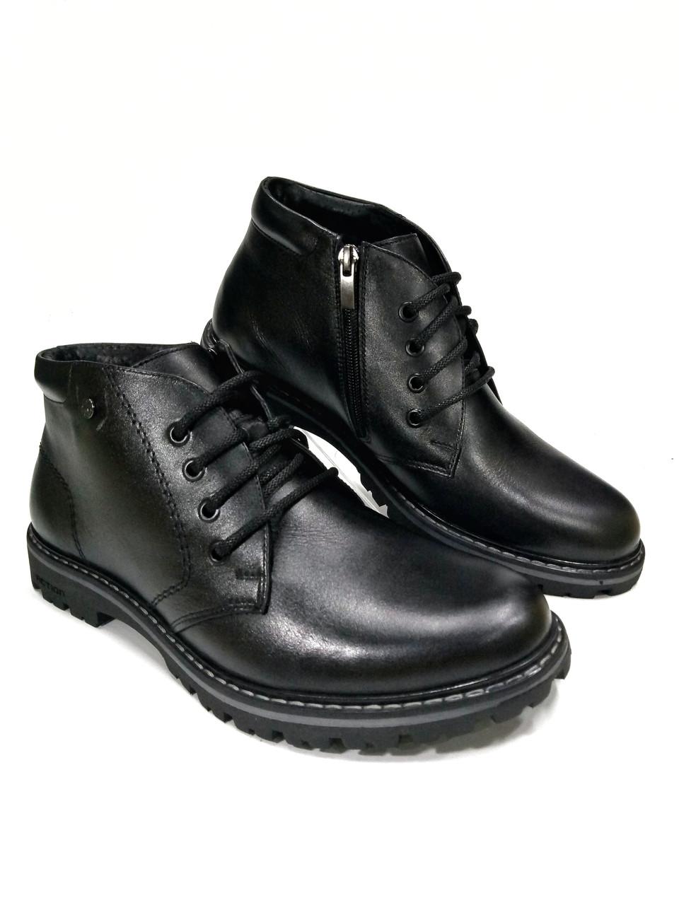 Класические мужские ботинки  МИДА 14182 из натуральной кожи