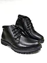 Класические мужские ботинки  МИДА 14182 из натуральной кожи, фото 2