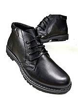 Класические мужские ботинки  МИДА 14182 из натуральной кожи, фото 3