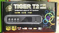 Tiger T2 IPTV MINI цифровой эфирный DVB-T2 ресивер