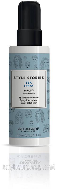 Спрей з морською сіллю ALFAPARF Style Stories Sea Spray 150 мл