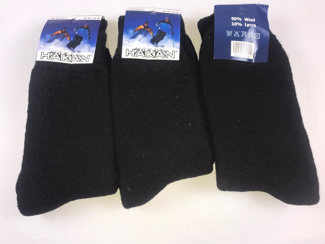 Мужские носки махровые HAKAN шерсть Р.р 42-45