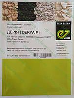 Семена огурца Дерия DERYA F1  500 семян, фото 1