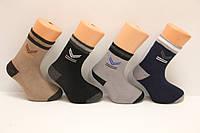 Детские махровые носки СEBURASKA, фото 1