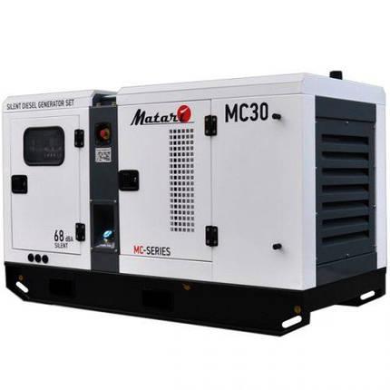 Генератор дизельный Matari MC30S (31 кВт), фото 2