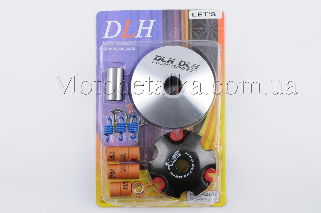 Варіатор передній (тюнінг) Suzuki LETS (ролики латунь 9шт, палець, пружини зчеплення) DLH