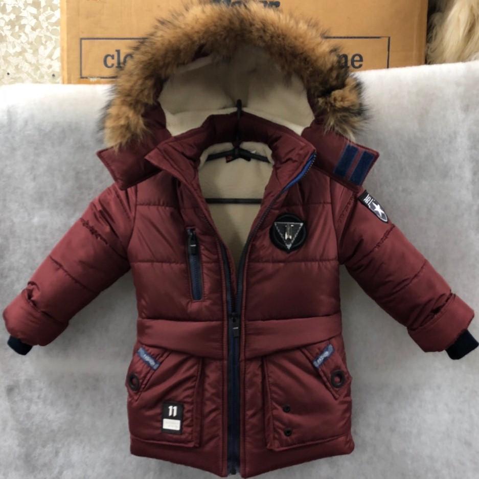 "Зимняя куртка - парка  ""Фэшн""  с натуральной опушкой, р-ры на 3 - 7 лет"