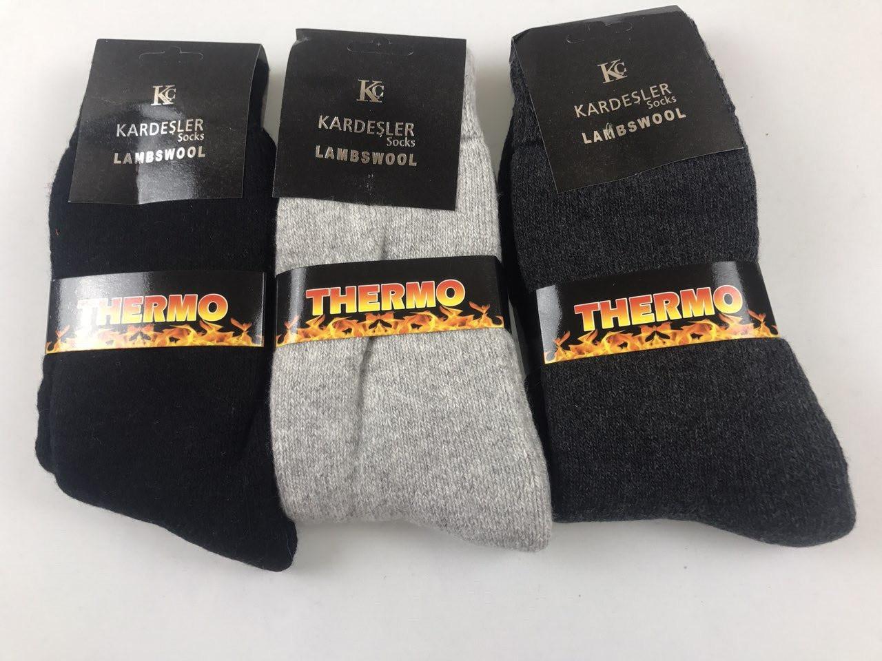 Мужские носки махровые KARDESLER шерсть Р.р 42-45