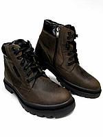 Мужские ботинки зимние МИДА 14047 из натуральной кожи e52e2f0abb576