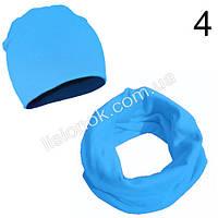 Голубой набор детский шапка и хомут Bape